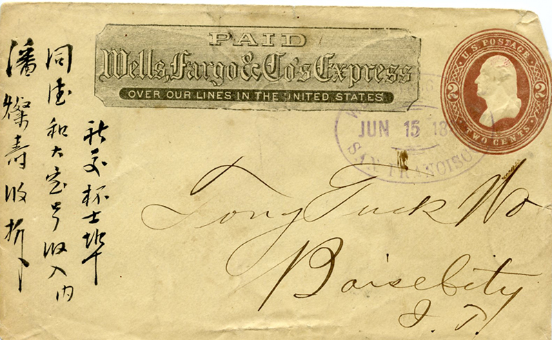Wells Fargo Chinese Bank Note