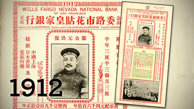 Early Chinese lunar calendars used black-and-white photos and colorful illustrations.