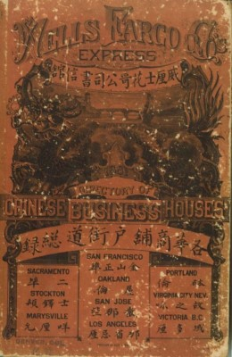 Faded cover of Directory of Chinese Business Houses. Book title in English and Chinese.